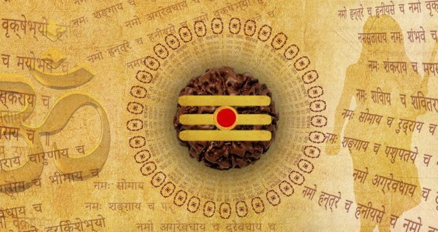 Sri Maha Periyava ManiMandapam