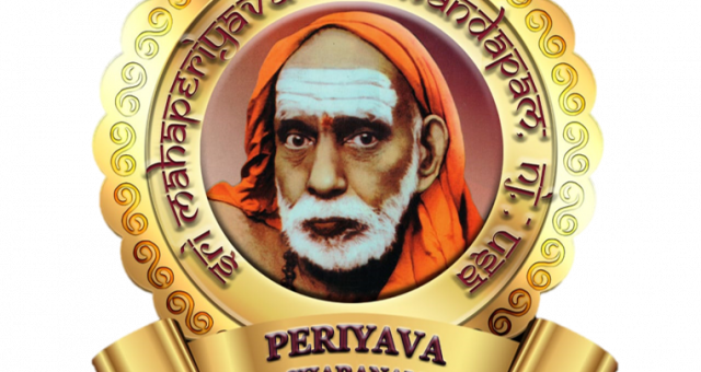 Avani Avittam – Rig & Yajur Veda Upakarma